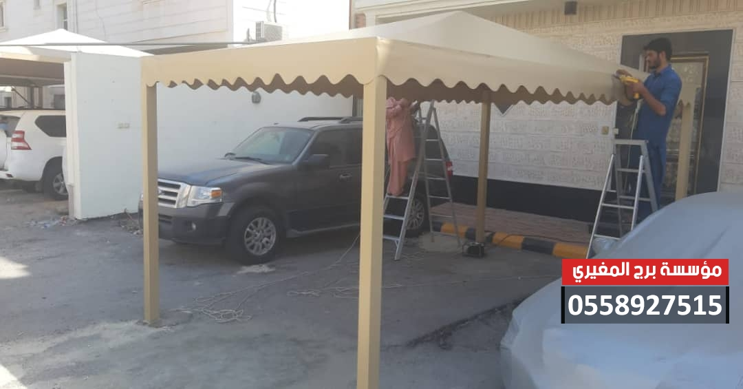 تركيب مظلات حدائق وبرجولات بالرياض 0558927515 Img-15933261380